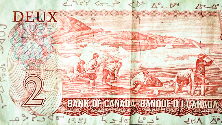 An image of an old Canadian two-dollar bill tweeted by Tanya Tagak