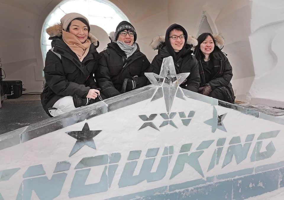 Snowking's Winter Festival 2020