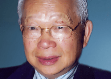 A photograph of Newton Wong published by funeral home McConnelly-Kinley