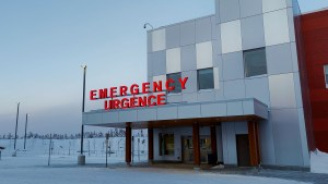 The Stanton Territorial Hospital emergency entrance