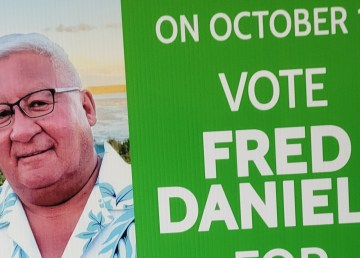 A submitted photo of Fred Daniels' campaign sign.